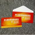 福建信封套印刷,信纸封套设计制作,各种信封信纸印刷报价