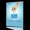 福建宣传单印刷,DM广告单设计制作,彩页印刷报价