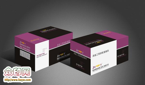 福州福州包装盒设计制作 礼品盒印刷设计