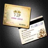 VIP卡印刷 VIP卡报价 VIP卡印刷