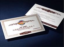 VIP卡印刷 卡纸设计报价 VIP卡制作