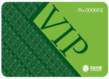 贵宾卡设计 PVC卡印刷报价 会员卡制作