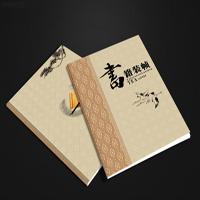 外贸出口企业精品画册印刷