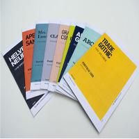 精美画册设计 杂志印刷
