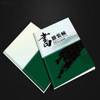 精美画册印刷 企业画册设计制作