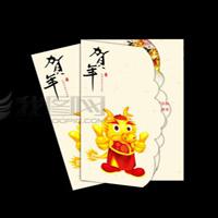 新春贺卡印刷 贺卡设计制作