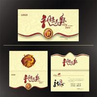 生日贺卡印刷 邀请卡印刷