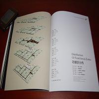 古典楼书印刷,特种纸楼书印刷