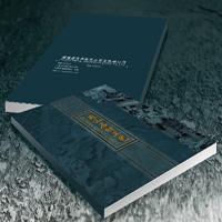 精装本印刷 精装本设计 精装册制作