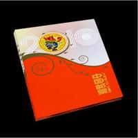 集邮册精装本印刷 精装本设计欣赏