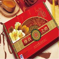 彩印月饼盒印刷,中秋月饼盒