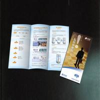 三折页印刷 二折页设计制作