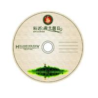 冷色调光盘印刷刻录光盘设计制作