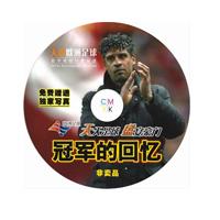 体育光盘印刷,体育光盘设计制作