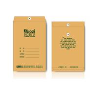 档案袋印刷 文件袋设计制作